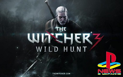 The Witcher 3: Wild Hunt трейлер