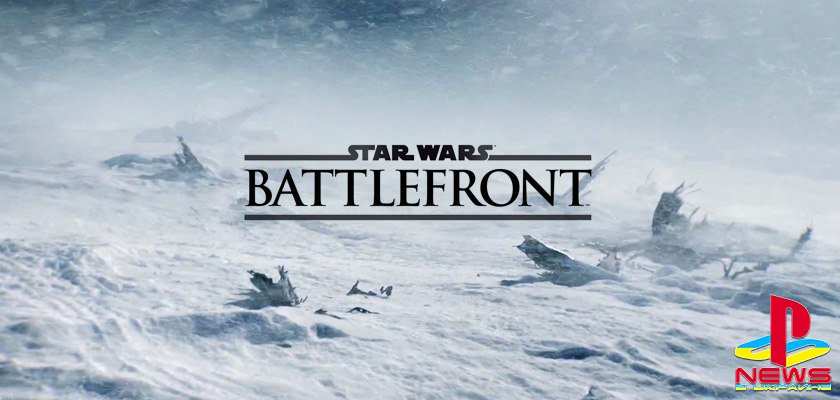 EA привезет на Е3 Star Wars: Battlefront