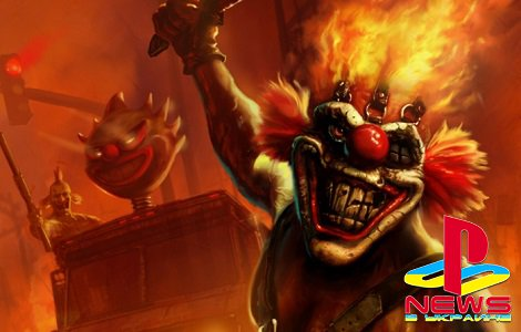 Twisted Metal трейлер