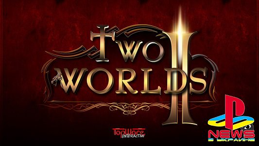 Two Worlds II трейлер