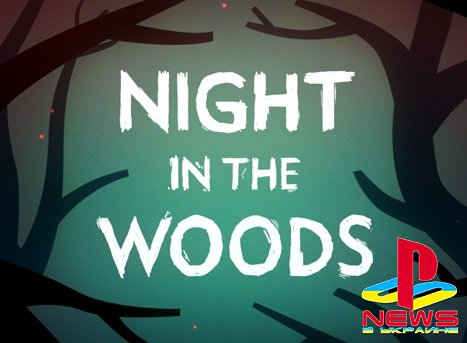 Анонс Night In The Woods для PlayStation 4