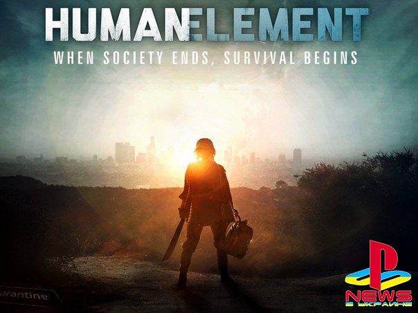 Human Element – больше не Free-to-play