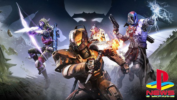 The Taken King будет в два раза больше предыдущих дополнений к Destiny