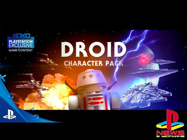 Владельцы PS4 получат 6 дроидов для LEGO Star Wars: The Force Awakens