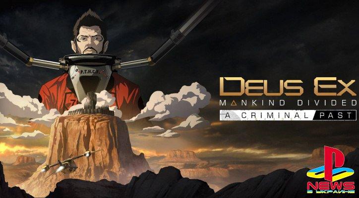 Второе дополнение для Deus Ex: Mankind Divided выйдет в феврале