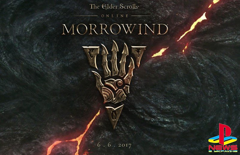 Анонсирована The Elder Scrolls Online: Morrowind