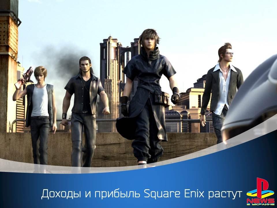 Доходы и прибыль Square Enix растут