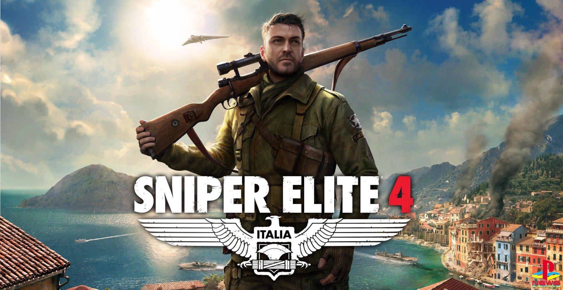 Первые оценки шутера Sniper Elite 4