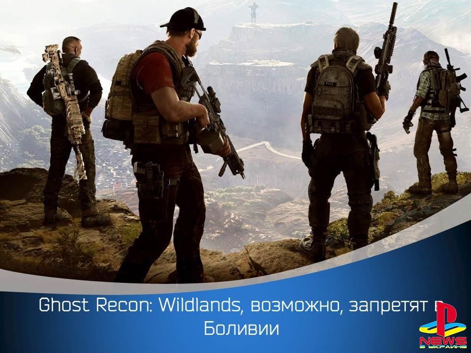 Ghost Recon: Wildlands, возможно, запретят в Боливии