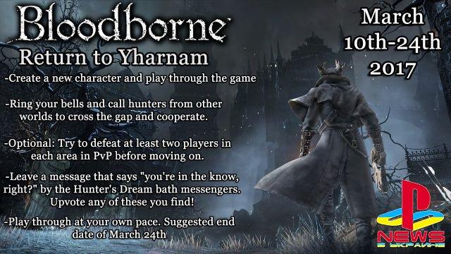 Поклонники Bloodborne хотят оживить игру