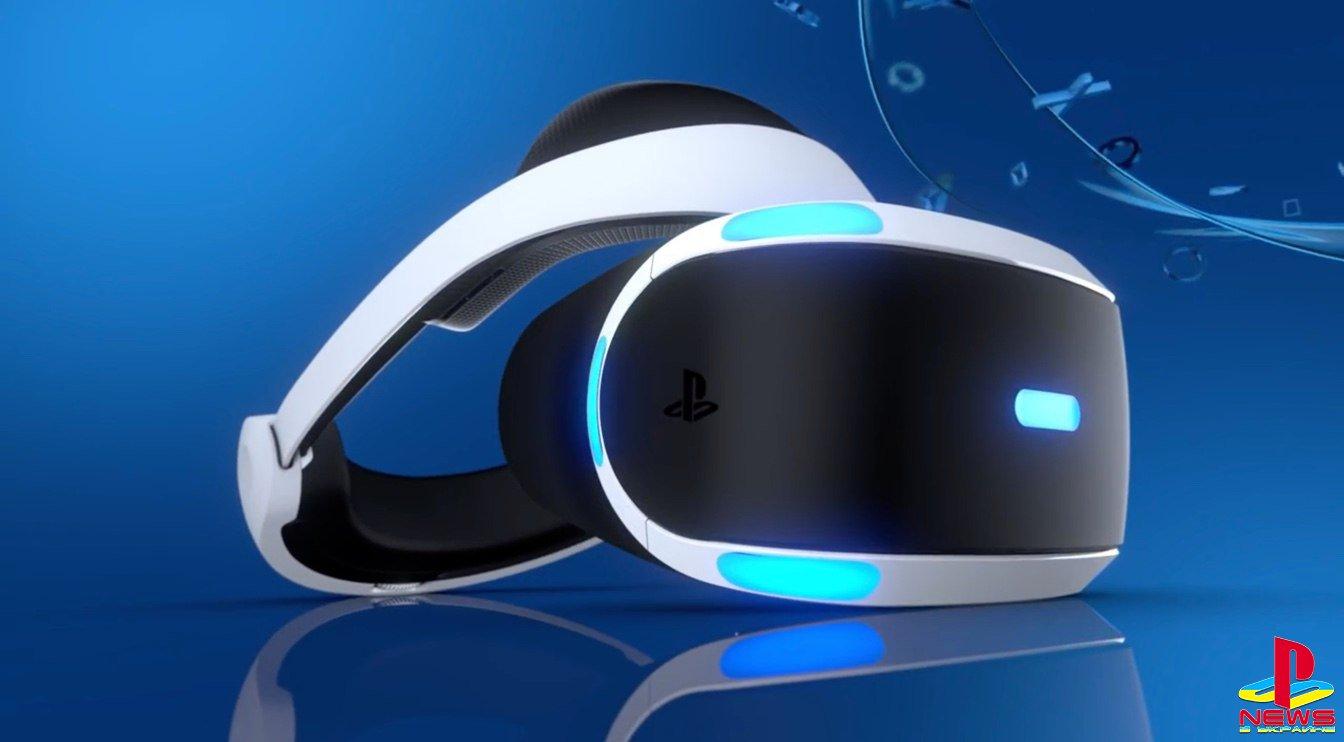 2017 станет большим годом для PlayStation VR