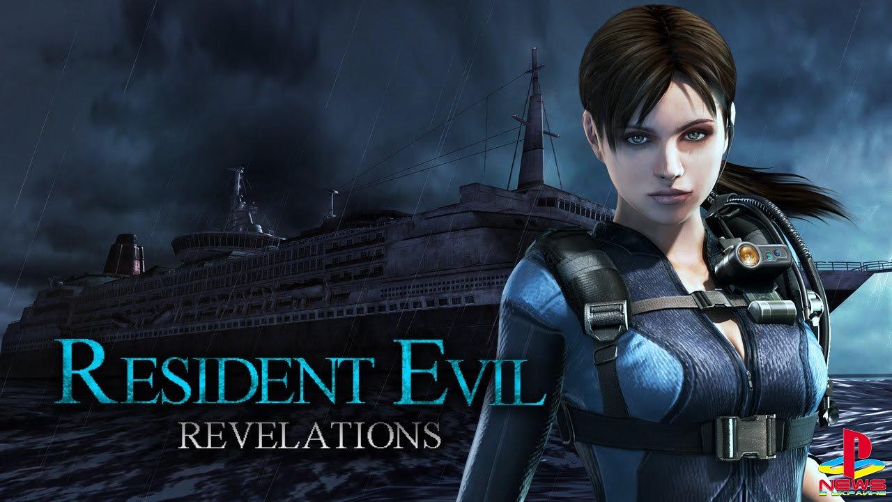 Resident Evil Revelations выйдет на PS4 и Xbox One