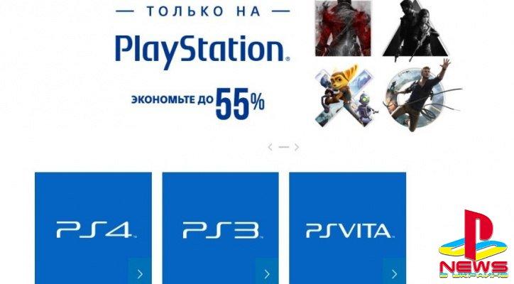 Магазин PlayStation отметит юбилей скидками