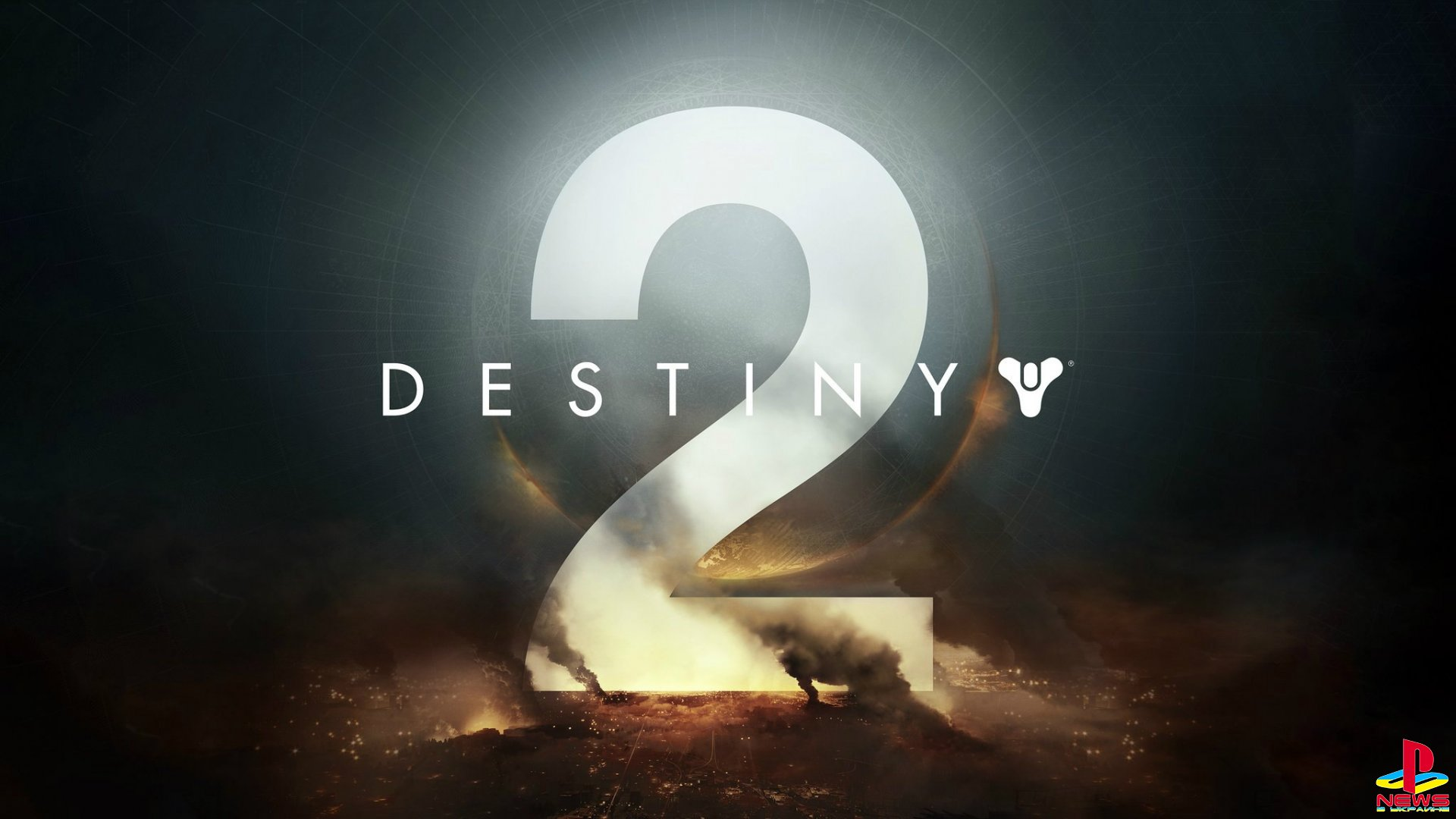 Владельцы PS4 будут раньше остальных получать новый контент для Destiny 2