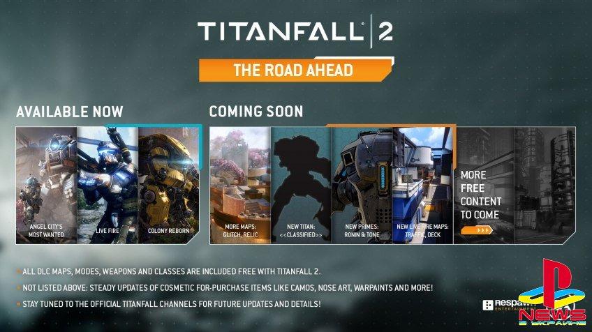 До конца июня поклонники Titanfall 2 получат много нового бесплатного контента