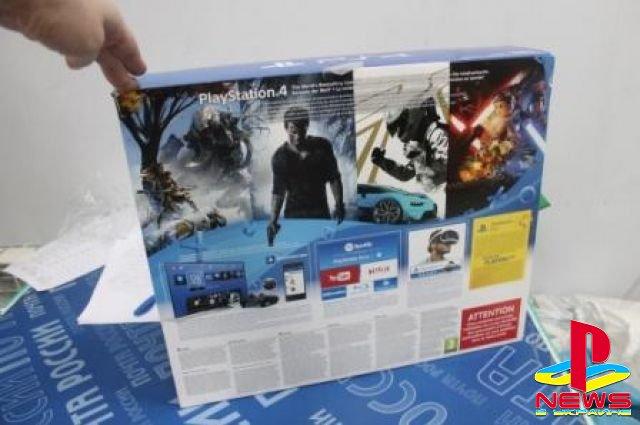Сургутянин получит штраф за покупку PlayStation 4 Slim из Германии
