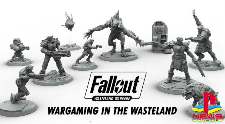 По мотивам Fallout выпустят настольную игру