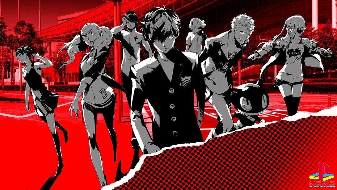 Atlus прокомментировала «угрожающие» указания, касавшиеся трансляций Persona 5