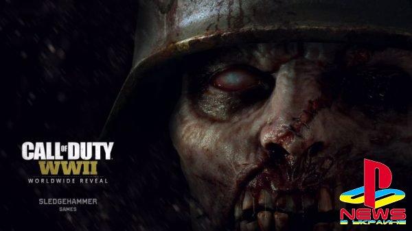 На сайте Call of Duty: WWII спрятан квест. И его пока никто не прошел