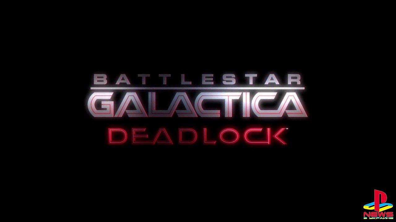 Анонсирована Battlestar Galactica Deadlock