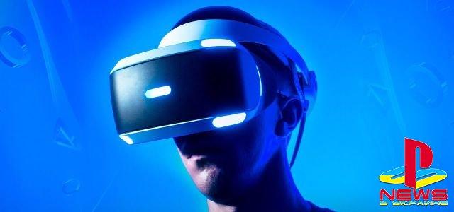 Аналитики: за первый квартал этого года поставки PlayStation VR составили 4 ...