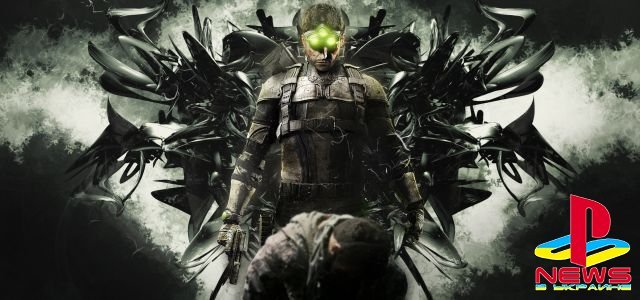 Ubisoft обновила торговую марку Splinter Cell