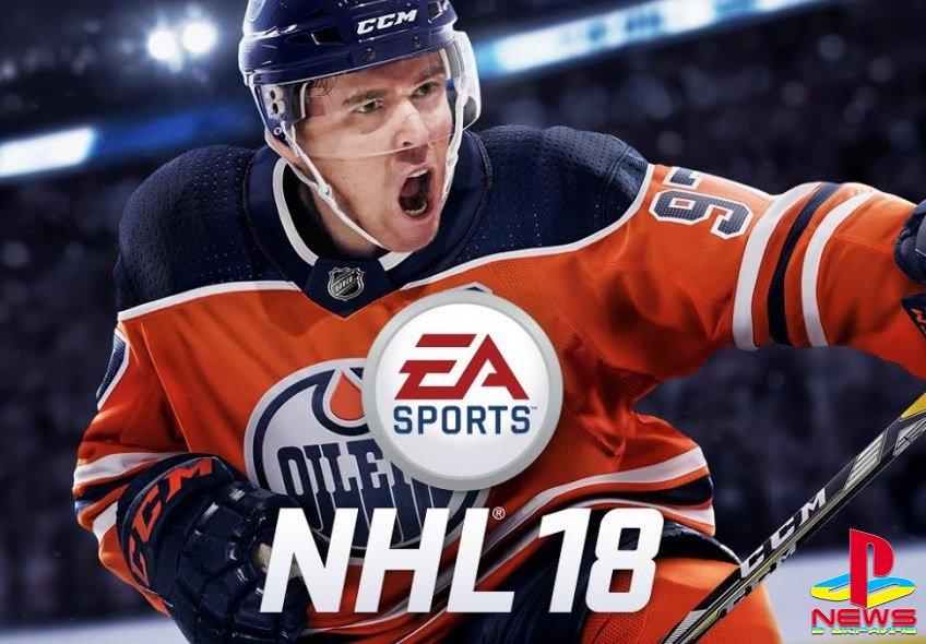 Канадский хоккеист Коннор Макдэвид появится на обложке  ...