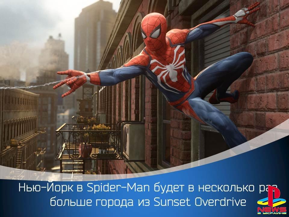 Нью-Йорк в Spider-Man будет в несколько раз больше города из Sunset Overdri ...