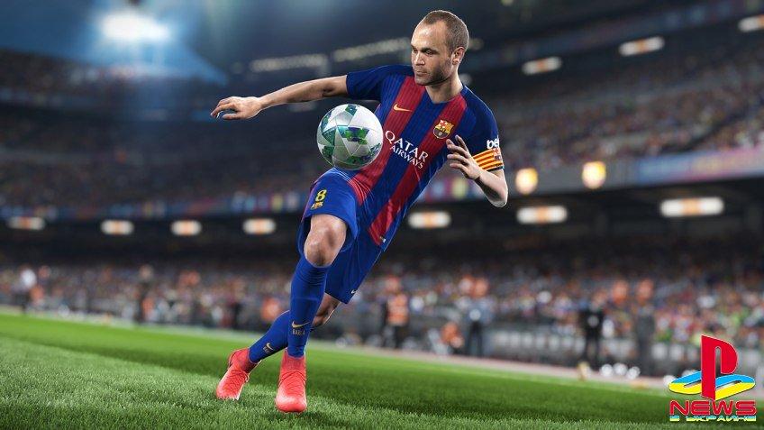 Онлайновое бета-тестирование PES 2018 на PS4 и Xbox One ...