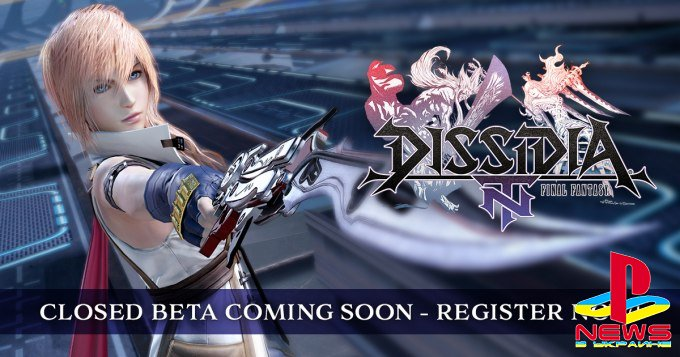 Владельцы PS4 могут записаться на бета-тест Dissidia: Final Fantasy
