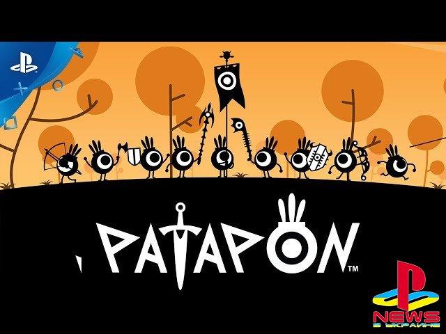 Patapon Remastered выйдет в начале августа