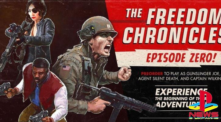 В Wolfenstein 2 появится три новых главных героя