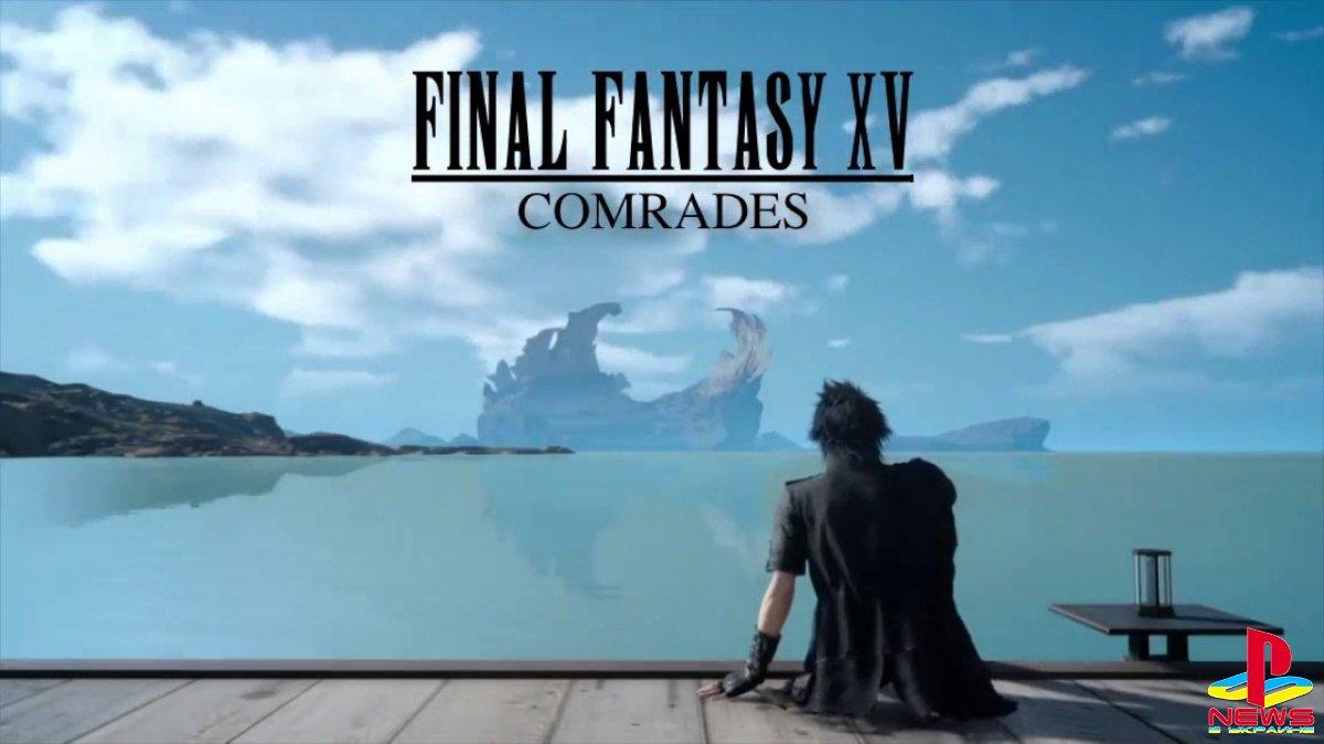 Тестирование мультиплеера в Final Fantasy XV пройдет в начале августа