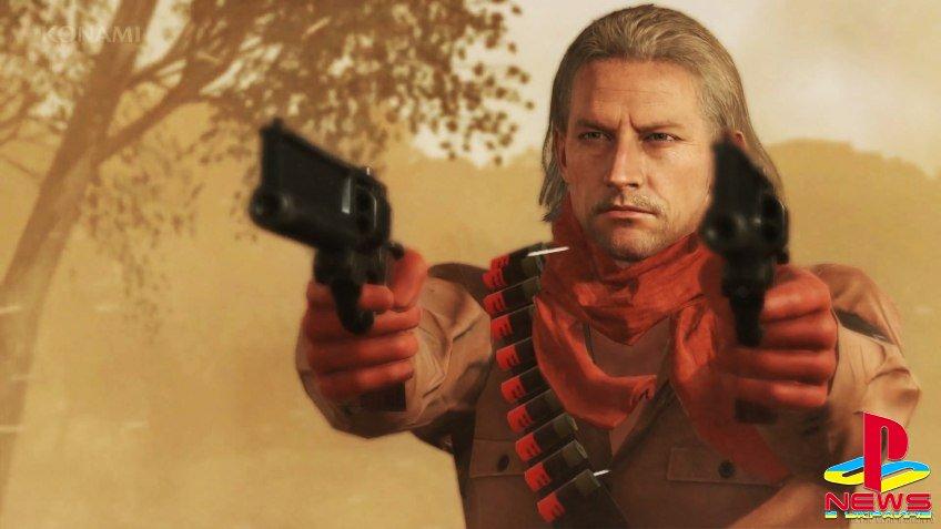 В Metal Gear Solid V можно будет сыграть за Револьвера Оцелота