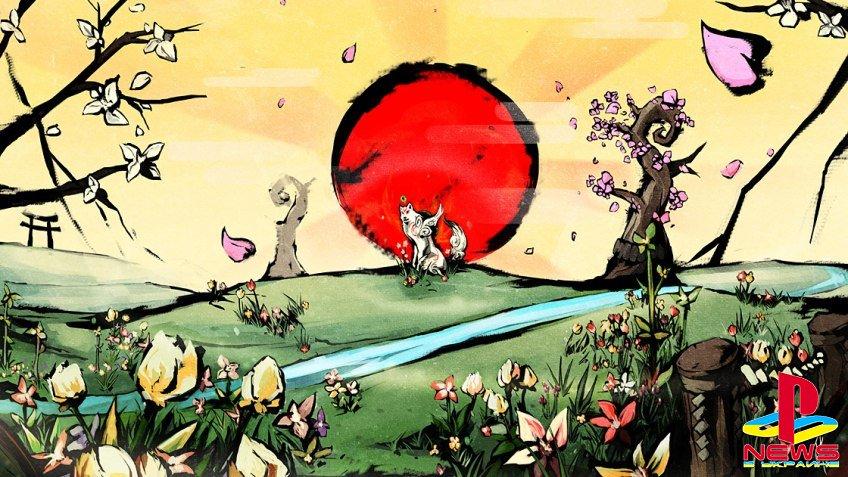 Okami HD выйдет на PS4 и Xbox One