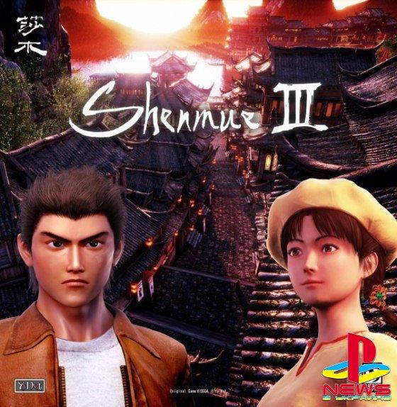 Shenmue 3 обзавелась издателем