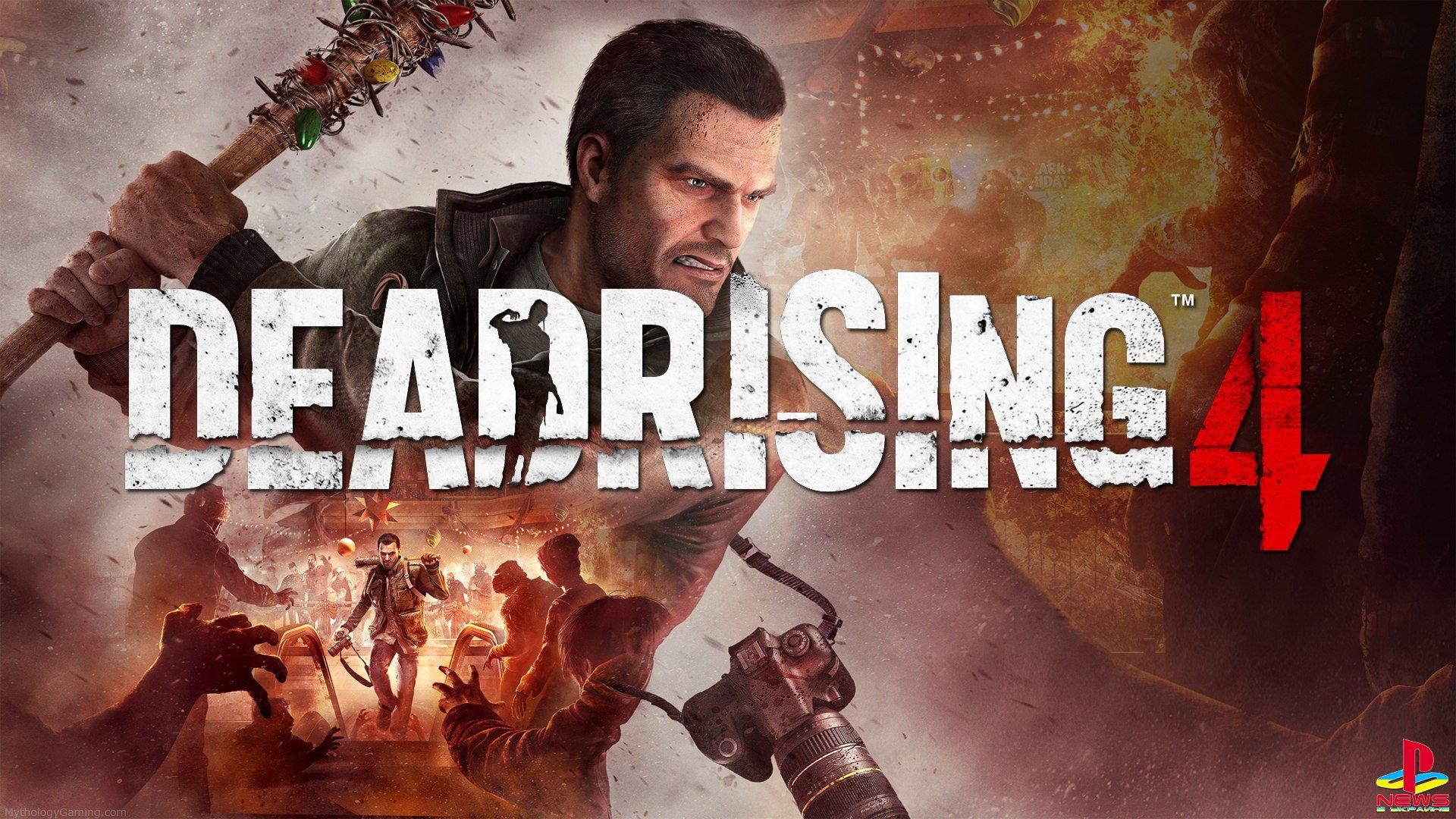 Dead Rising 4 выйдет на PS4