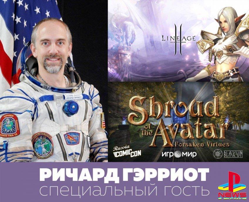 Ричард Гэрриот выступит на Comic Con Russia в субботу