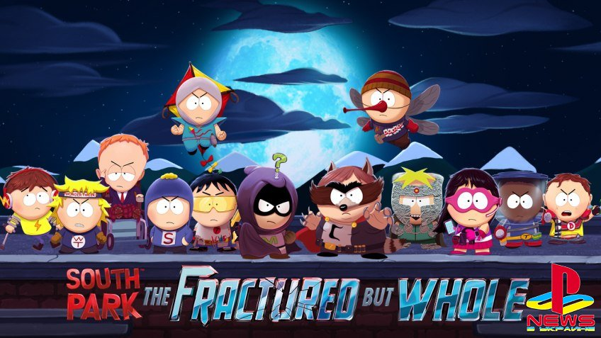 South Park: The Fractured but Whole наградит за избиение Моргана Фримена