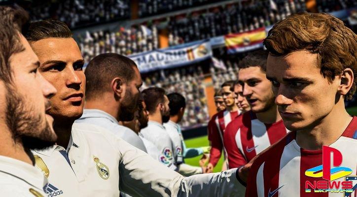 В FIFA 18 одновременно сыграло больше 1,6 млн человек