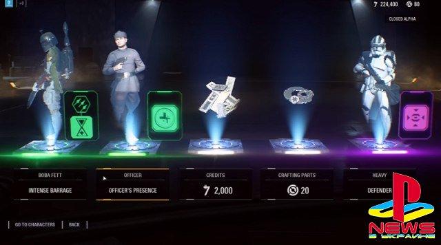 Микротранзакции в Star Wars: Battlefront II будут давать игровое преимущест ...