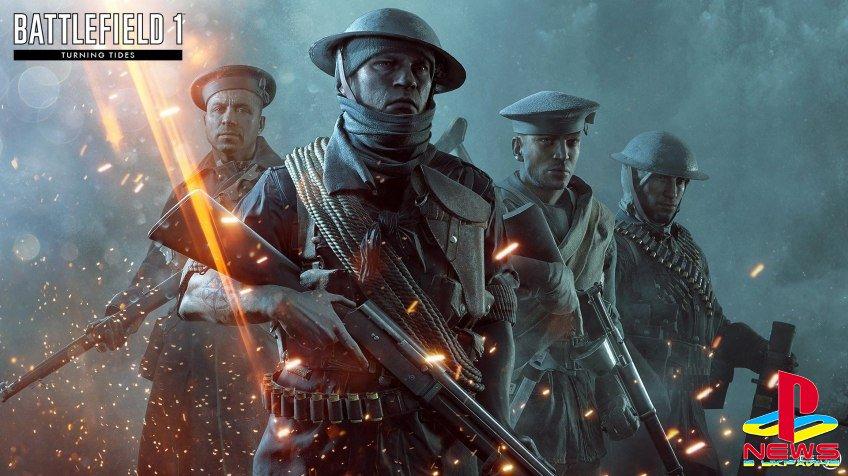 Авторы Battlefield 1 рассказали о предстоящем дополнении «Волны перемен»