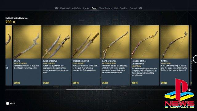 Подробности о микротранзакциях в Assassin's Creed: Orig ...