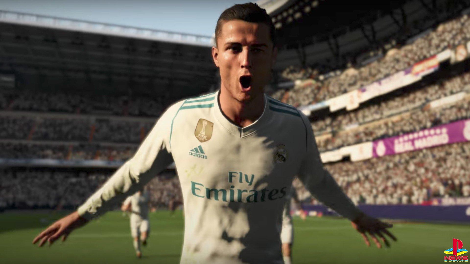 Фанаты FIFA 18 призвали бойкотировать микротранзакции