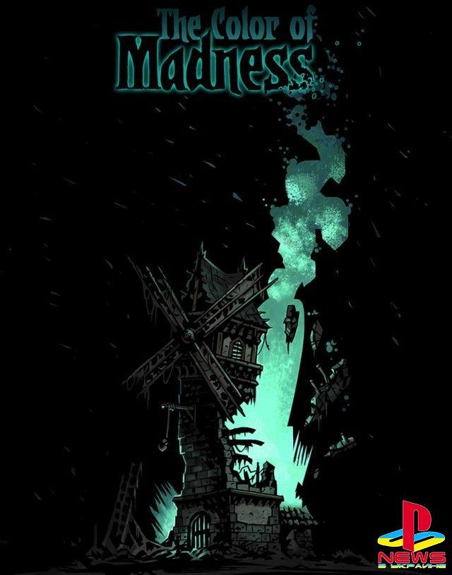 В Darkest Dungeon появится дополнение The Color Of Madness