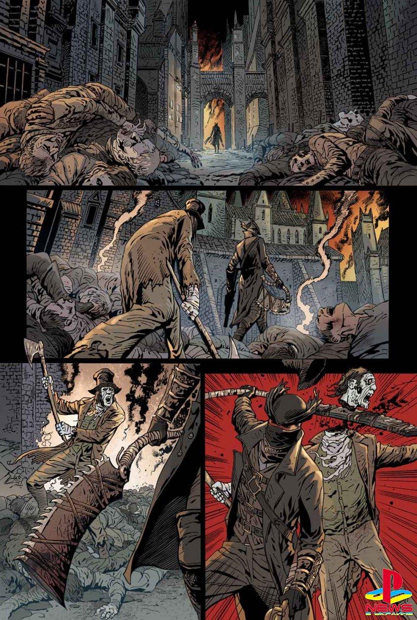 Как выглядит комикс по мотивам Bloodborne?