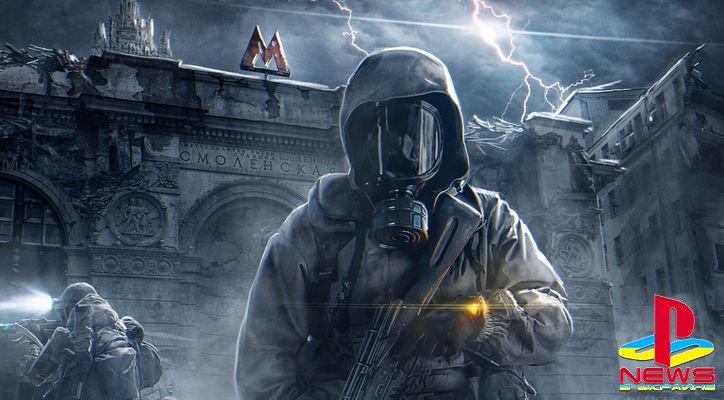 В трейлере Metro: Exodus нашли намек на точную дату выхода