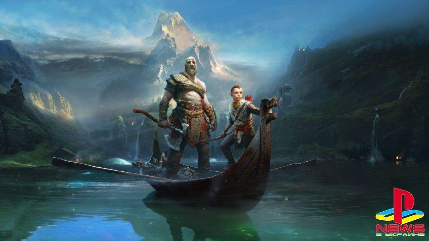 Авторы God of War не дали Кратосу возможность плавать, потому что решили сэкономить
