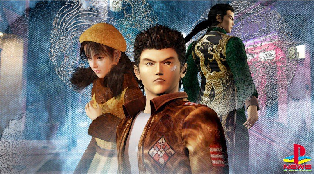 Выход HD-переизданий Shenmue 1-2 перенесён на неопределенный срок