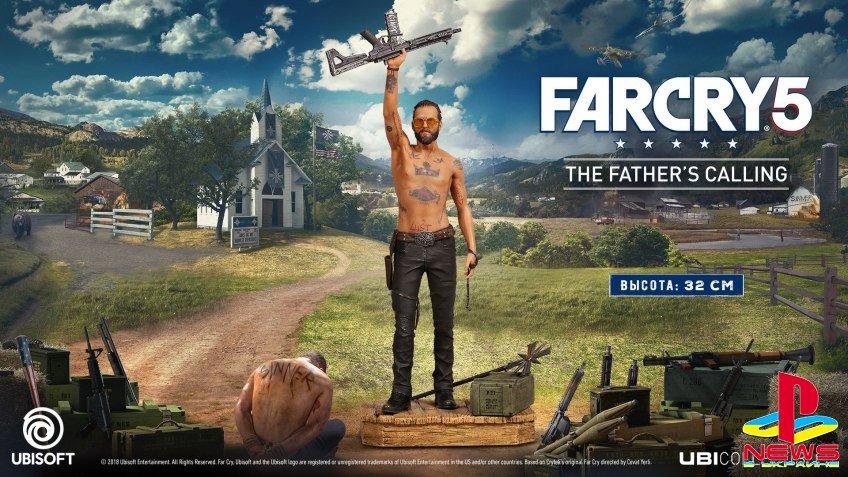 Ubisoft выпустит эксклюзивную фигурку Father's Calling